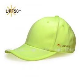 Unisex Yelomod Baseball Cap